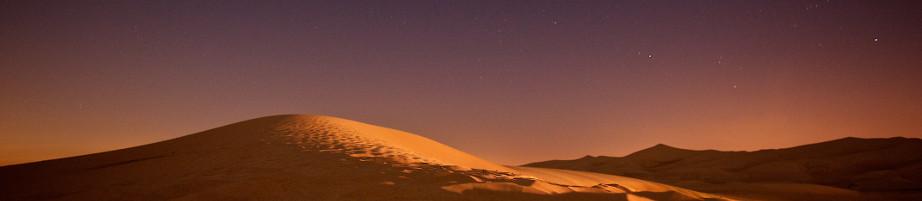 Glückskurs_Wüste